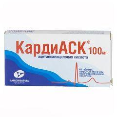 Таблетки КардиАСК 100 мг