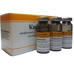 Otpusnicu Karipazima - liofilizat