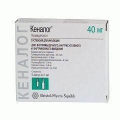 Суспензия для инъекций Кеналог 40 мг