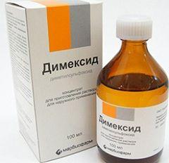 Димексид - средство для лечения кератита