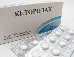 Обезболивающие таблетки Кеторолак