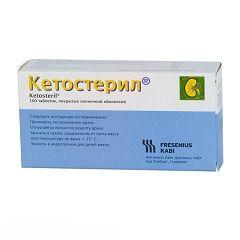 Ketosteril - lijek koji regulira metabolizam dušika
