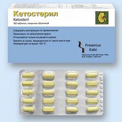 tablete Ketosteril