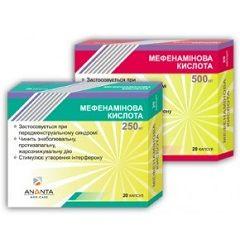 Мефенаминовая кислота - нестероидный противовоспалительный препарат