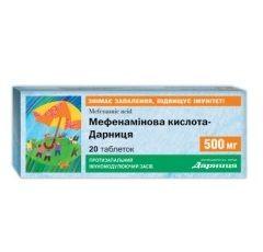 Мефенаминовая кислота в дозировке 500 мг