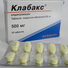 Таблетки Клабакс 500 мг
