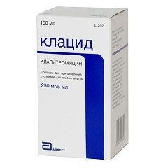 Клацид в виде порошка для приготовления суспензии