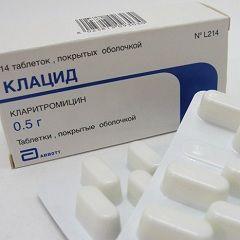 Таблетки Клацид 500 мг