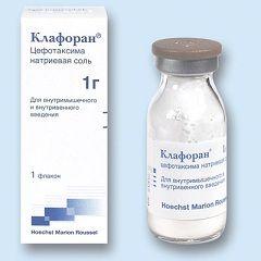 Антибиотик Клафоран