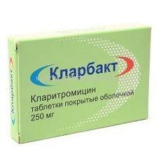 Таблетки Кларбакт 250 мг