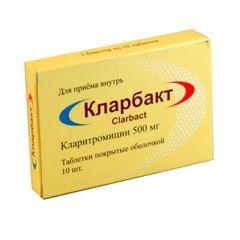 Таблетки Кларбакт 500 мг