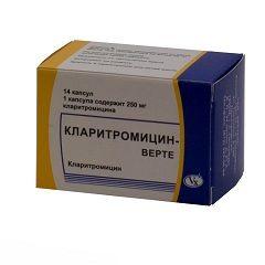 Антибактериальный препарат Кларитромицин в дозировке 250 мг