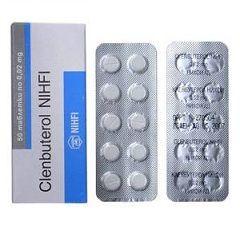 Кленбутерол в таблетках по 0,02 мг