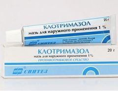 Мазь для наружного применения Клотримазол