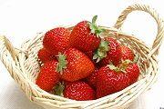 Клубника садовая – калорийность, польза, вред