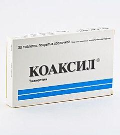 Антидепрессант Коаксил