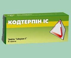 Противокашлевый препарат Кодтерпин