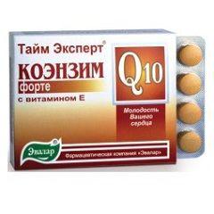 Коэнзим Q10 Форте с витамином E