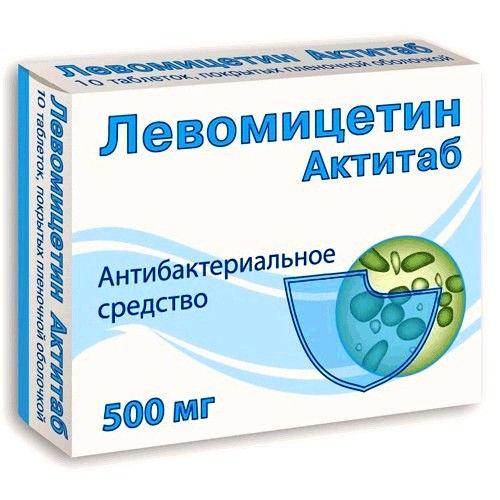 При лечении коклюша у детей чаще всего используют антибиотики Ампициллин и Левомицетин, Цефиксим, Цефоттаксим