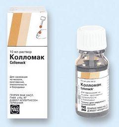 Протвовоспалительный препарат Колломак в форме раствора