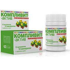 Компливит актив - витамины для детей 7-12 лет
