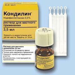 Kondilin - soluție pentru aplicare topică