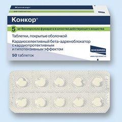 Таблетки Конкор 5 мг