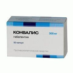 Капсулы Конвалис 300 мг