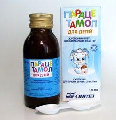Парацетамол - средство для снятия лихорадки при кори