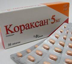 Кораксан в дозировке 5 мг