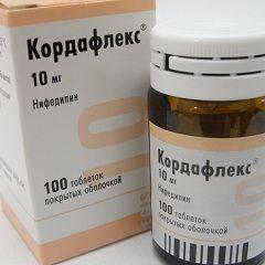 Таблетки Кордафлекс 10 мг