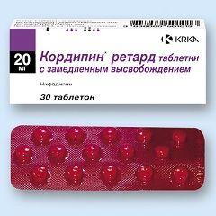 Таблетки Кордипин ретард 20 мг