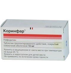 Форма выпуска Коринфара - таблетки