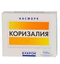 Коризалия - препарат для лечения ринита