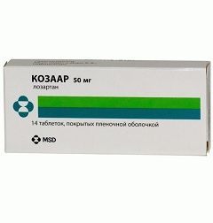 Козаар - средство, снижающее давление