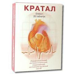 Кардиологический препарат Кратал