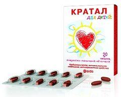 Таблетки Кратал для детей