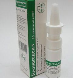 Кромогексал в форме назального спрея