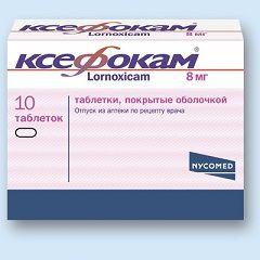 Таблетки Ксефокам в дозировке 8 мг
