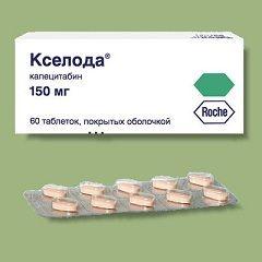 Таблетки Кселода 150 мг