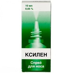 0,05% спрей Ксилен