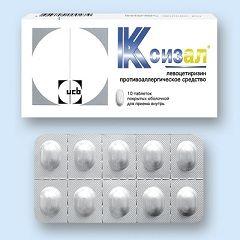 Таблетки Ксизал