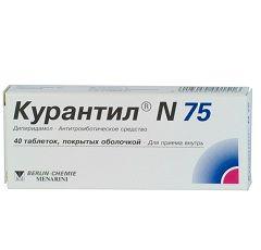 Курантил в дозировке 75 мг
