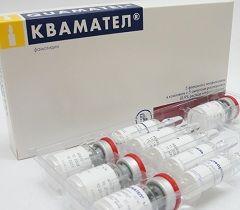 Kvamatel sub formă de soluție injectabilă