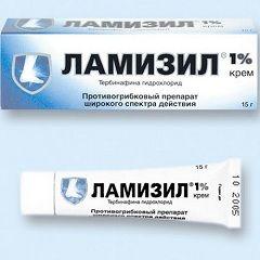 1% крем Ламизил