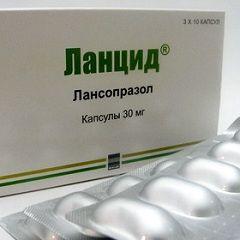 30 mg Capsule Lantsid