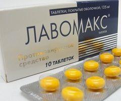 Лекарственная форма Лавомакса - таблетки