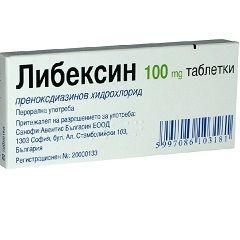 Таблетки Либексин 100 мг