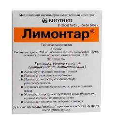 Антигипоксический препарат Лимонтар