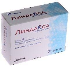 Капсулы Линдакса в дозе 10 мг